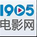 1905电影网 V4.2 苹果版