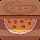 美味的比萨 V1.5.6 安卓版