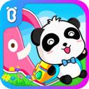 宝宝幼儿园 V9.1.1550 苹果版