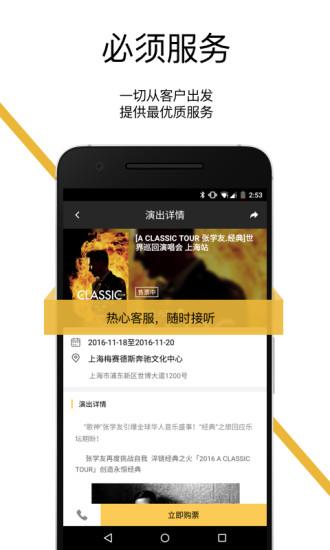 星锐娱乐 V1.0.4 安卓版截图3
