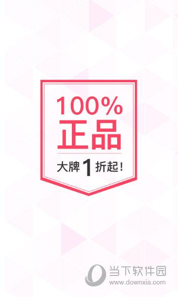 女神街app