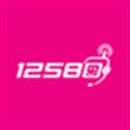 12580和生活 V4.1.1 安卓版