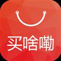 买啥嘞 V1.5.2 安卓版