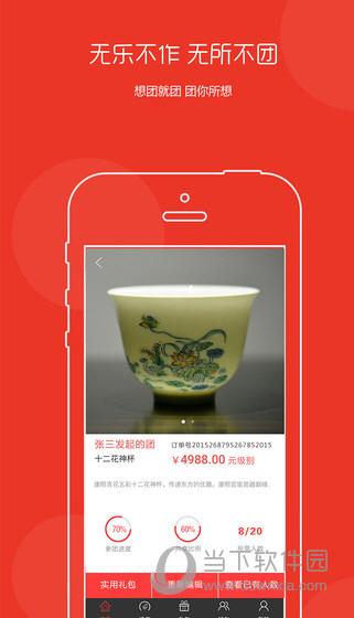 哎米商城app