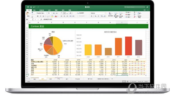 Office 2016 Mac版下载