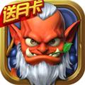 魔珠争霸 V1.18 iPhone版