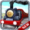 火车模拟器2016修改版 V2.0 安卓版
