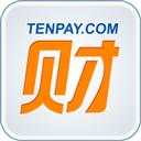 财付通安全控件 V2.0.3.0 官方最新版
