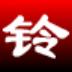 淘淘铃声剪切之星 V1.6.0.121 官方试用版