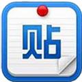 百度贴吧推广大师 V1.6.7.10 官方最新版
