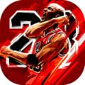 BT篮球 V1.1.2 安卓版