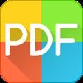 看图王PDF阅读器 V6.3.23 官方版