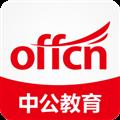 中公教育手机版 V6.0.3 安卓最新版