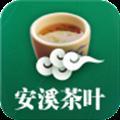 安溪茶叶 V1.0 安卓版