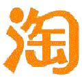 淘宝推广大师 V1.9.2.10 官方最新版