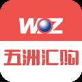 五洲汇购 V1.5.1 安卓版