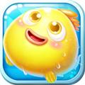 小鱼消消乐 V1.2 iPhone版