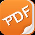 极速PDF阅读器 V1.0 安卓版