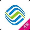 河南移动手机营业厅 V6.3.8 安卓版