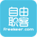 自由职客 V3.1.0 安卓版