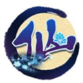 仙域OL V1.0.1 安卓版