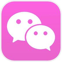 粉色微信图标