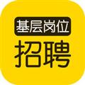 同城招聘网 V1.1 苹果版