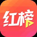 红榜 V1.1.0 安卓版