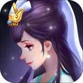 全民神仙 V1.0.3 安卓版