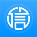 征信宝 V3.2.0 苹果版