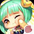 乱弹诸神 V0.7.2 iPhone版