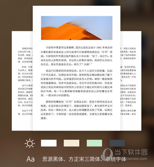 微信读书app
