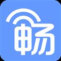 畅WiFi电脑版 V4.5.9 免费PC版