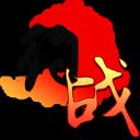 约战竞技场 V1.8.3 官方版