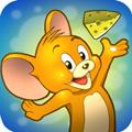 猫鼠大战破解版 V2.0.0 安卓版