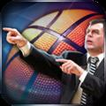 篮球经理 V2.7.1 苹果版