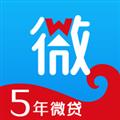 微贷平台 V3.9.3 iPhone版