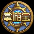 炉石传说掌游宝 V2.4.0 安卓版
