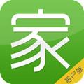 懒人家政 V2.6.9 iPhone版