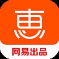 惠惠购物助手 V3.9.4 安卓版
