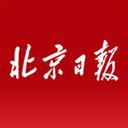 北京日报 V2.5.7 苹果版