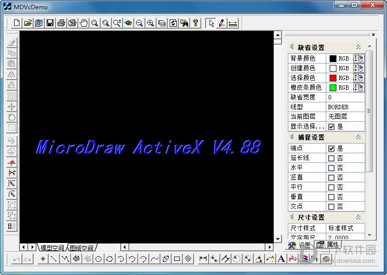 MicroDraw破解版