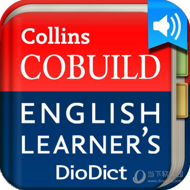 柯林斯英语大词典下载
