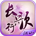 长歌行江山 V1.1.01 安卓版
