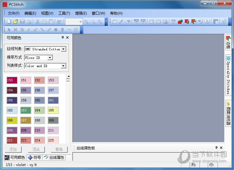 PCStitch中文版