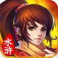 萌斗水浒 V1.6.0.1 安卓版