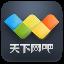 网吧语音播报工具 V1.1.0.1015 官方版