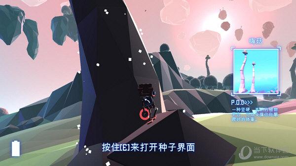 成长家园2中文补丁