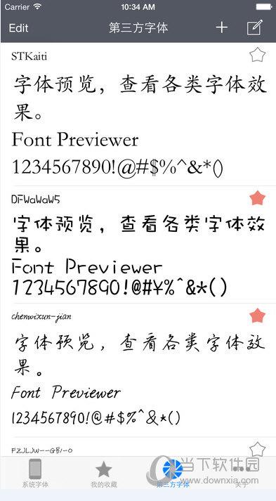字体预览app