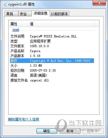 cygwin1.dll下载